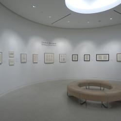 Rotunda, Burchfield Penney Art Center at Buffalo State
