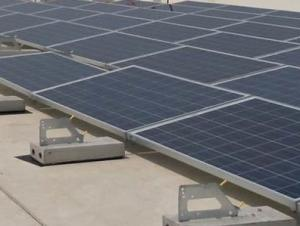 Buffalo State's Technology Building has photovoltaic panels on its upper roof